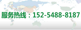 咨询热线:0538-8503953  15254888187