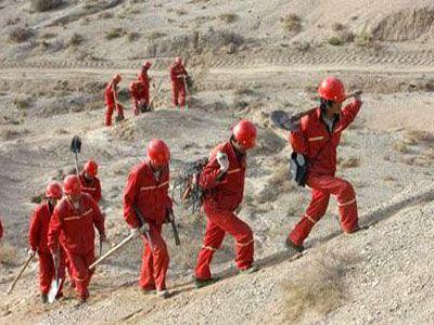 地震龙8国际手机登录